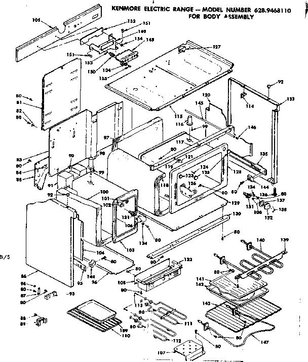 frigidaire 6289468110 terminal block